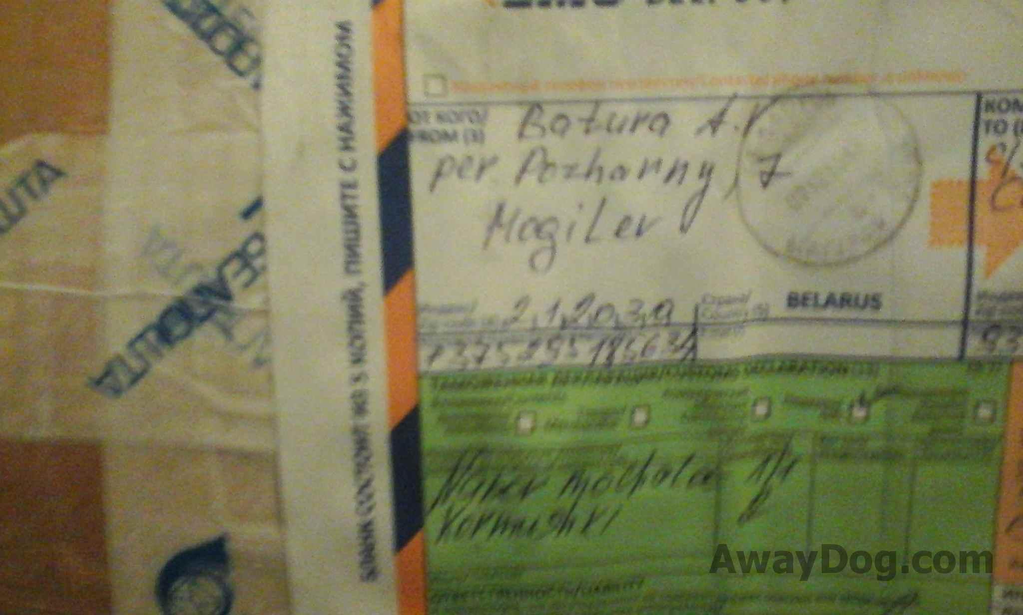 Batura international parcel sent to the EU